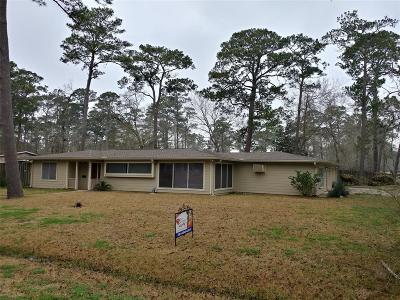 Dickenson, Dickinson Single Family Home For Sale: 1617 Pinecrest Drive
