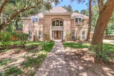 Single Family Home For Sale: 11206 Lorton Drive