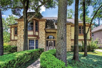 Houston Single Family Home For Sale: 6803 Coral Ridge Road Road NW