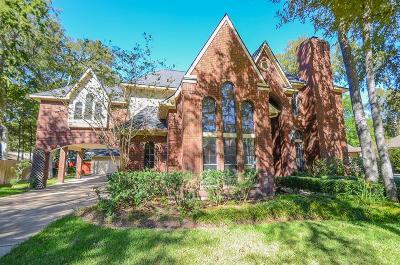 Richmond Single Family Home For Sale: 1707 Cobblestone Court