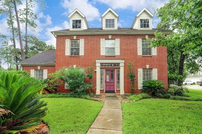 Conroe Single Family Home For Sale: 202 Susan Lane