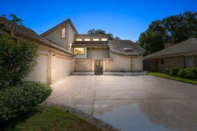 Houston Single Family Home For Sale: 7618 Long Creek Court