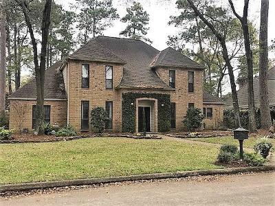 Houston TX Single Family Home For Sale: $385,000