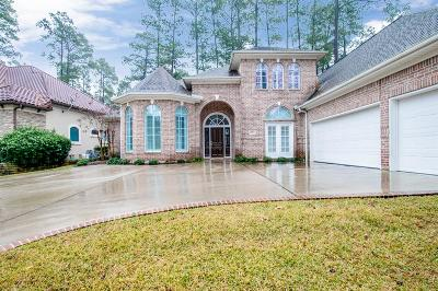 Montgomery Single Family Home For Sale: 2064 Bentwater Drive