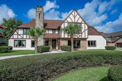 Sugar Land Single Family Home For Sale: 810 Sugar Creek Boulevard