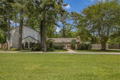 Kingwood Single Family Home For Sale: 1601 Sweet Gum Lane