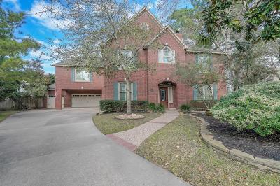 The Woodlands Single Family Home For Sale: 11 China Rose Court