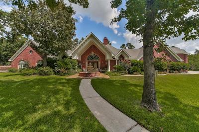Single Family Home For Sale: 12418 Maverick Court