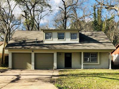 Dickinson Single Family Home For Sale: 1627 Redwood St