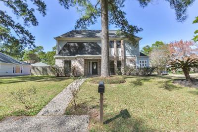 Harris County Single Family Home For Sale: 5502 Nodaway Lane