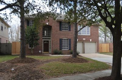 Single Family Home For Sale: 2235 Village Dale Avenue