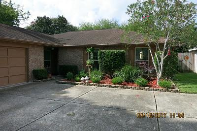 Harris County Single Family Home For Sale: 2514 Heritage Colony Drive