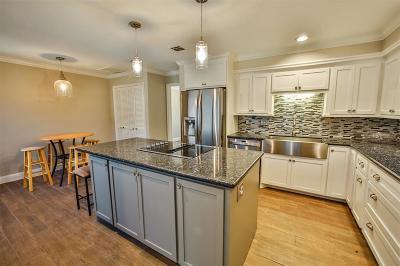 Houston Single Family Home For Sale: 1311 Ambergate Drive