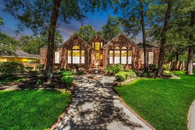 Crosby TX Single Family Home For Sale: $370,000