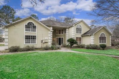 Montgomery Single Family Home For Sale: 270 Wedgewood Drive