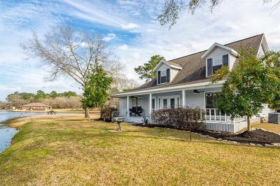 Trinity County Single Family Home For Sale: 47 Blue Bird Lane