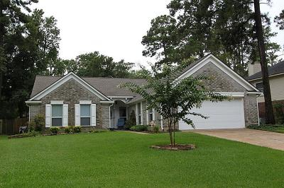 Single Family Home For Sale: 15 White Bark Place