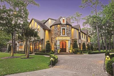Channelview, Friendswood, Houston, Humble, Kingwood, Pearland, South Houston, Sugar Land, West University Place Single Family Home For Sale: 405 Lindenwood