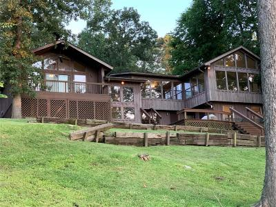 Walker County Single Family Home For Sale: 90 Hill Top Road