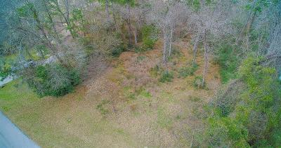 Conroe Residential Lots & Land For Sale: 2305 Cobblecreek Drive
