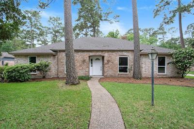 Houston Single Family Home For Sale: 11519 Pebbleton Drive