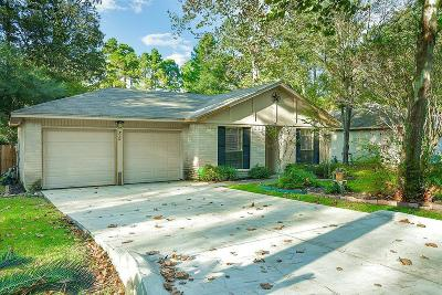 The Woodlands Single Family Home For Sale: 35 N Wavy Oak Circle