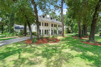 Spring Single Family Home For Sale: 7503 Ralick Court