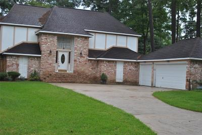 Cypress Single Family Home For Sale: 12807 Hunterfield Drive
