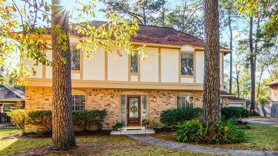 Spring Single Family Home For Sale: 19511 Whitewood Drive
