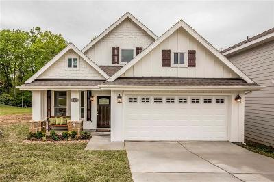 Montgomery Single Family Home For Sale: 116 Harbour Town Court