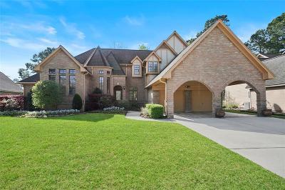 Humble Single Family Home For Sale: 7706 Par Five Drive