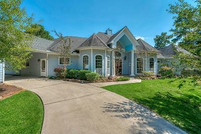Montgomery Single Family Home For Sale: 103 Forest Wind Circle