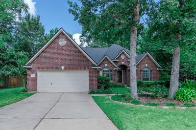 Conroe Single Family Home For Sale: 3511 Oak Landing