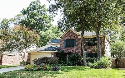 Humble Single Family Home For Sale: 20730 Greenfield Trl