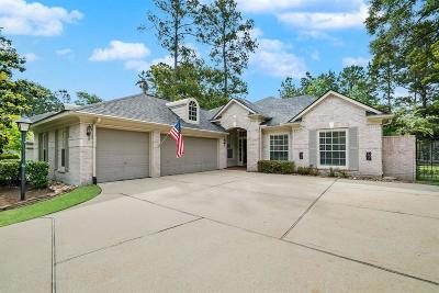 The Woodlands Single Family Home For Sale: 7 E Sienna Place