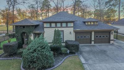 Montgomery Single Family Home Option Pending: 45 Presidio Road