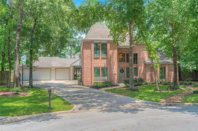 Conroe Single Family Home For Sale: 411 Susan Lane