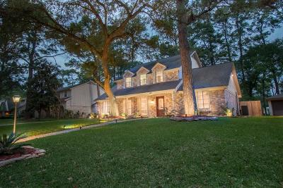 Houston TX Single Family Home For Sale: $241,900