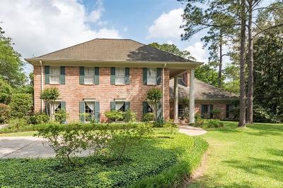 Bunker Hill Village Single Family Home For Sale: 11708 Cobblestone Drive