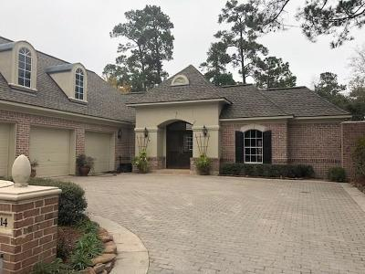 Kingwood Single Family Home For Sale: 2014 Fairway Green Drive