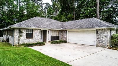 Crosby TX Single Family Home For Sale: $219,900