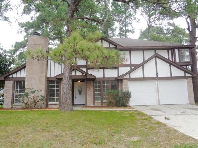 Spring Single Family Home For Sale: 4318 Pineville Lane