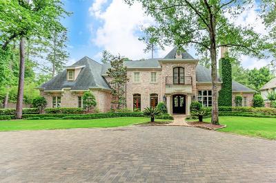 Bunker Hill Village Single Family Home For Sale: 11831 Brandywine Lane