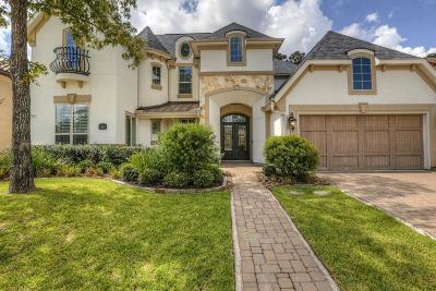 Conroe Single Family Home For Sale: 129 Evergreen Oak Drive