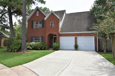 Houston TX Single Family Home For Sale: $269,000