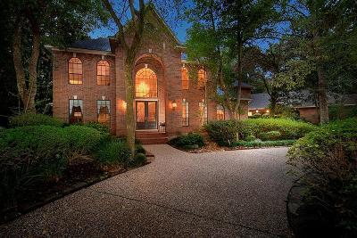 The Woodlands TX Single Family Home For Sale: $1,049,000