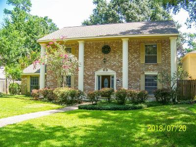 Houston Single Family Home For Sale: 11918 Cypresswood Drive