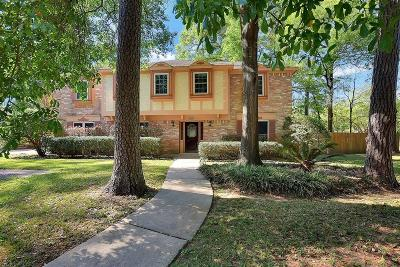 Harris County Single Family Home For Sale: 12910 Belgrave Drive