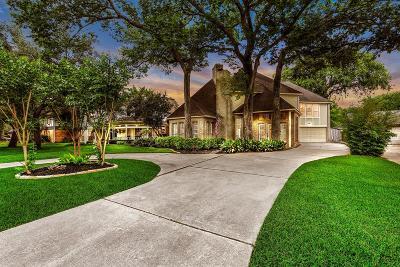 Katy Single Family Home For Sale: 1147 Shillington Drive