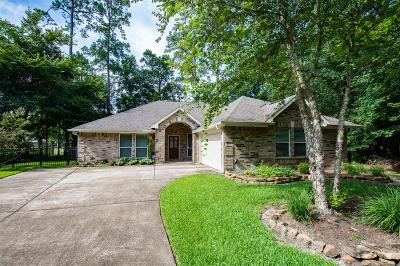 Crosby TX Single Family Home For Sale: $224,990